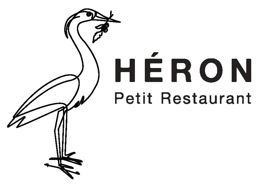 Héron Petit Restaurant